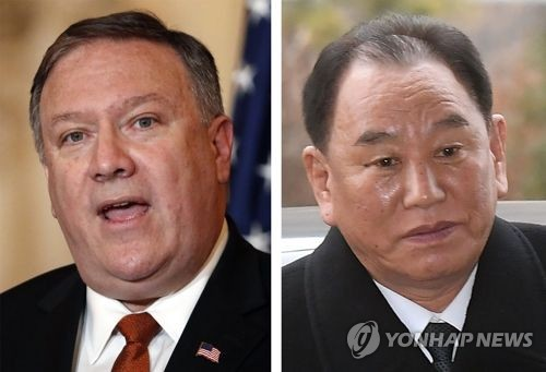 This combined file photo shows U.S. Secretary of State Mike Pompeo (L) and Kim Yong-chol, a vice chairman of the central commmittee of North Korea's ruling Workers' Party. (Yonhap)