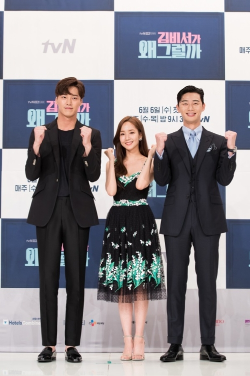 This photo provided by tvN shows the main actors Lee Tae-hwan (L), Park Min-young (C) and Park Seo-joon (R) posing for photos during a press event in Seoul on May 30, 2018. (Yonhap)