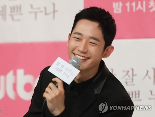 "South Korean actor Jung Hae-in, who stars in the new drama ""Something in the Rain,"" attends a publicity event in Seoul on March 28, 2018. The first episode of the drama aired on cable channel JTBC on March 30, 2018. (Yonhap)"