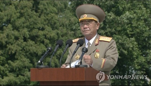 In this image, captured from North Korea's Korean Central Television on July 26, 2017, Pak Yong-sik, minister of the North's People's Armed Forces, gives a speech in Pyongyang. (For Use Only in the Republic of Korea. No Redistribution) (Yonhap)