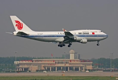 This photo, taken from the Chinese website Baidu on June 5, 2018, shows an airplane of the Chinese national carrier, Air China. (Yonhap)