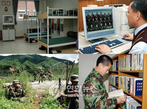 These file photos show military service in South Korea. (Yonhap)