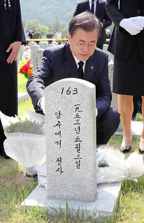 President Moon Jae-in pays tribute to an Army sergeant who was killed during the Korean War at the National Cemetery in Daejeon on June 6, 2018, to mark the 63rd Memorial Day. (Yonhap)