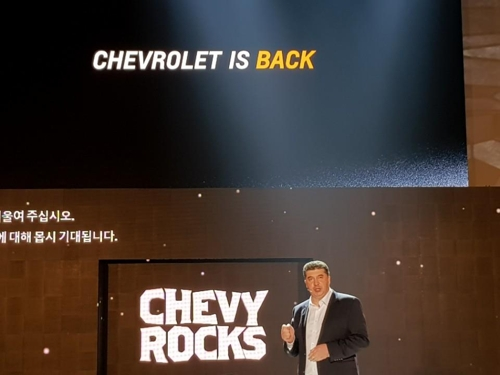 In this photo taken on June 6, 2018, GM Korea President and CEO Kaher Kazem delivers a briefing on the company's plan to introduce Chevrolet SUV models in South Korea during a press event in Busan, 450 km south of Seoul. (Yonhap)