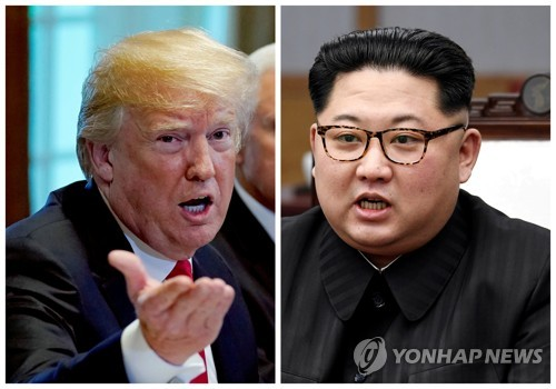 These Reuters photos show U.S. President Donald Trump (L) and North Korean leader Kim Jong-un. (Yonhap)