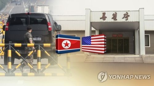 This image shows the location of working-level talks between North Korea and the U.S. at the Panmunjom truce village in Korea. (Yonhap)