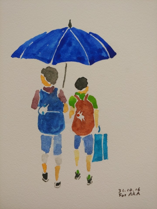 """Umbrella (Rainy Day Walking)"" by Lee Chan-jae is on display in an exhibition titled ""Drawings for My Grandchildren"" at the Brazilian Embassy in Seoul on June 5, 2018. (Yonhap)"