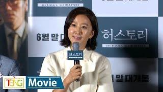 Actress Kim Hee-ae says speaking Busan dialect most difficult part of filming