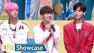 Boy band ONF showcases song