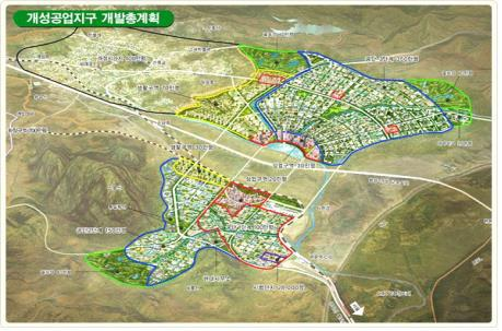 This image shows the long-term development plan for the Kaesong Industrial Complex in North Korea. (Yonhap)
