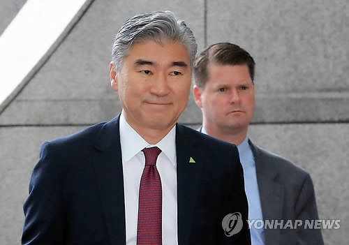 Negotiators scramble to put something together for Trump and Kim