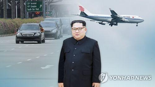 This image, provided by Yonhap News TV, shows North Korean leader Kim Jong-un. (Yonhap)