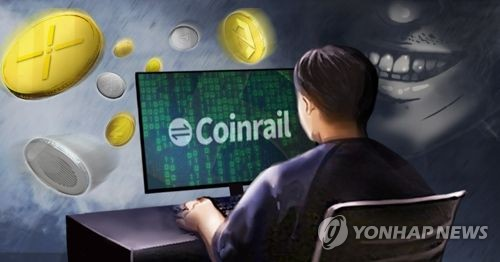 Bitcoin price tumbles after cryptocurrency exchange Coinrail gets hacked