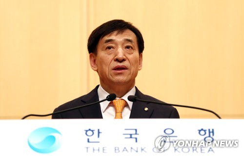 Bank of Korea (BOK) Gov. Lee Ju-yeol speaks at a ceremony celebrating the 68th anniversary of the central bank at its Seoul headquarters on June 12, 2018. (Yonhap)