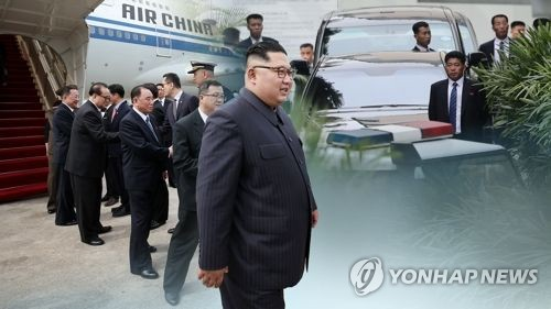 This image provided by Yonhap News TV shows North Korean leader Kim Jong-un in Singapore