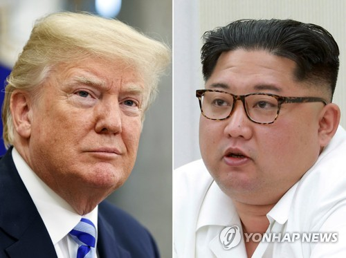 This compilation image shows an AP file photo of U.S. President Donald Trump (L) and a Korean Central News Agency file photo of North Korean leader Kim Jong-un. (Yonhap)