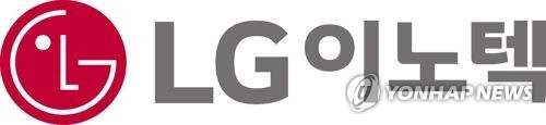 The corporate logo of LG Innotek Co. (Yonhap)