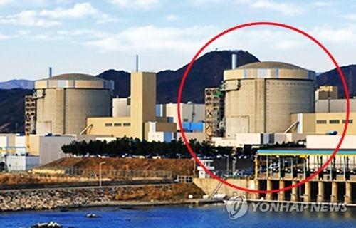 Wolseong-3 reactor in Gyeongju (Yonhap)