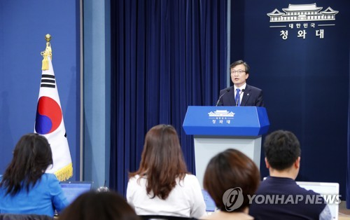 Cheong Wa Dae spokesman Kim Eui-kyeom (at podium) holds a press conference at the South Korean presidential office in Seoul on June 12, 2018, to read a message from South Korean President Moon Jae-in welcoming the outcome of the historic U.S.-North Korea summit held in Singapore earlier in the day. (Yonhap)