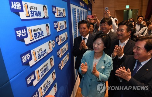 This photo taken on June 13, 2018, shows Choo Mi-ae (C), the chief of the ruling Democratic Party, watching ballot counting for the local elections. (Yonhap)
