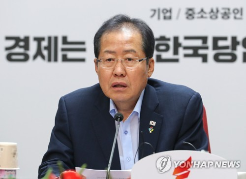 This file photo shows Hong Joon-pyo, chairman of the main opposition Liberty Korea Party. (Yonhap)