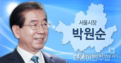 This image filed on June 13, 2018, shows Seoul Mayor Park Won-soon, who won mayorship for a third term in Wednesday's local elections.
