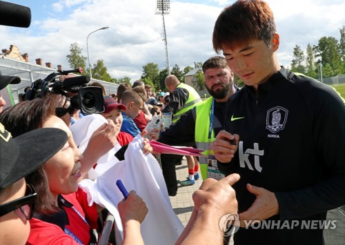In this file photo taken June 13, 2018, South Korea national football team captain Ki Sung-yueng signs autographs for fans after training at Spartak Stadium in Lomonosov, a suburb of Saint Petersburg, Russia. (Yonhap)