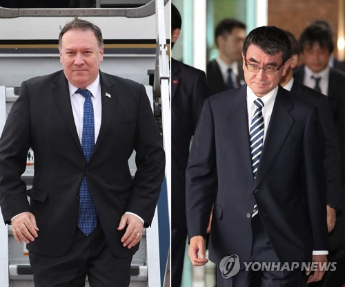 U.S. Secretary of State Mike Pompeo (L) and Japan's Foreign Minister Taro Kono arrive in South Korea on June 13, 2018, in these photos taken by the joint press corps. (Yonhap)