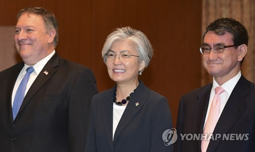 South Korean Foreign Minister Kang Kyung-wha poses for a photo, flanked by her American and Japanese counterparts -- Mike Pompeo (L) and Taro Kono -- before their talks in Seoul on June 14, 2018. (Yonhap)