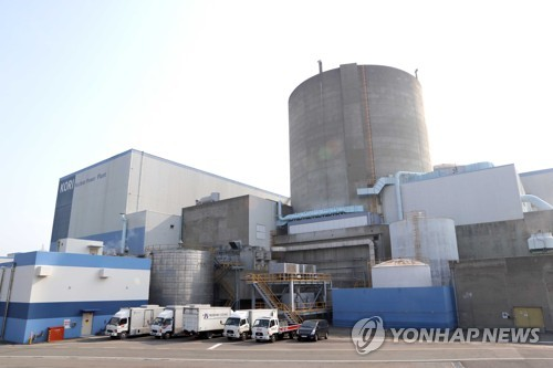 The Kori-1 reactor in Gijang County, Busan, was permanently shut down on June 19, 2017, after 40 years of commercial operation. (Yonhap)