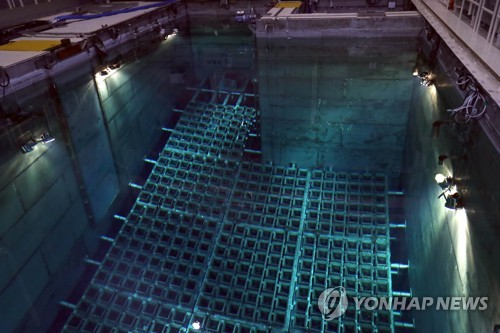 A water storage facility for spent fuel from the Kori-1 is shown in this photo taken Oct. 20, 2017. (Yonhap)