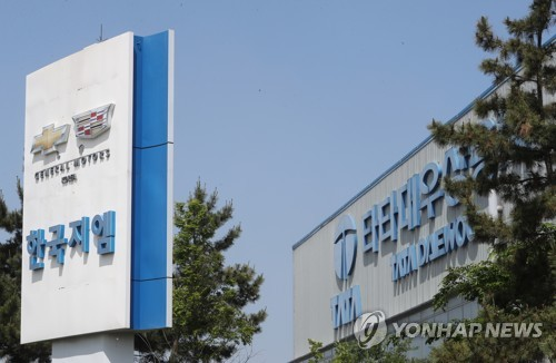 General Motors' Gunsan plant on the southwestern coast was closed on May 31, 2018, as part of the global restructuring. (Yonhap)