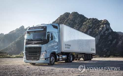 Volvo Trucks 'FH LNG' model (Yonhap)