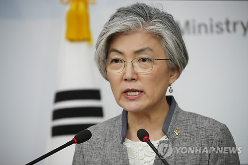 South Korean Foreign Minister Kang Kyung-wha speaks at a press conference in Seoul on June 18, 2018. (Yonhap)