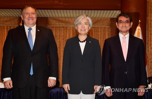 South Korean Foreign Minister Kang Kyung-hwa (C) poses with U.S. Secretary of State Mike Pompeo (L) and Japanese Foreign Minister Taro Kono ahead of their meeting at the foreign ministry building in Seoul on June 14, 2018. (Yonhap)