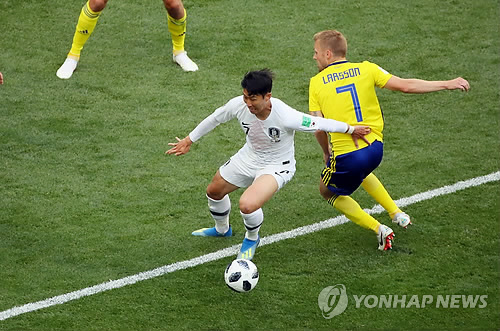 Live score, FIFA World Cup 2018, Novogorod, Sweden 1-0 South Korea