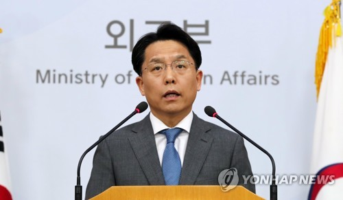 (LEAD) S. Korea expects Kim's China visit to facilitate denuclearization