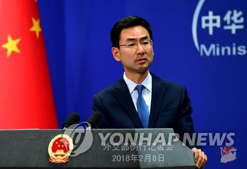 (LEAD) Chinese gov't confirms N. Korean leader's visit