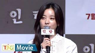 Han Hyo-joo says her character in 'Inrang' was very challenging