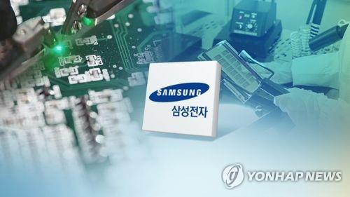 Moody's revises up Samsung Electronics' rating to Aa3 from A1
