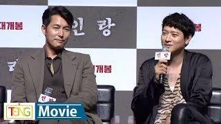 Kang Dong-won of 'Inrang' honored to work with Jung Woo-sung