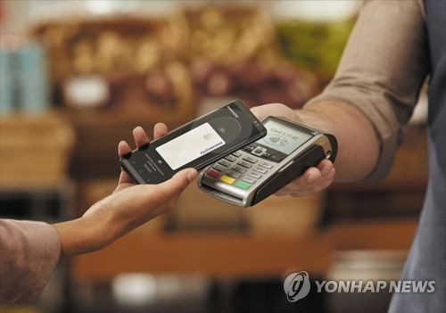 Samsung warns of spam text messages to Samsung Pay users