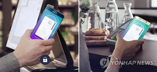 Samsung Pay expands partnership in Brazil
