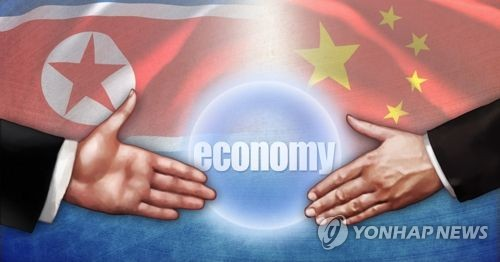 Chinese firms rush to N. Korea to discuss economic cooperation