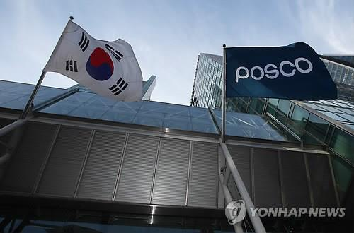 POSCO, KDB, shippers sign biz tie-up for bulk carriers