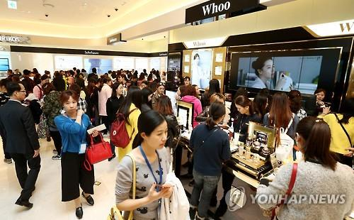 LG Household remains Korea's most valuable cosmetics company