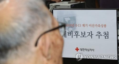 Trump declares North Korea 'extraordinary threat'