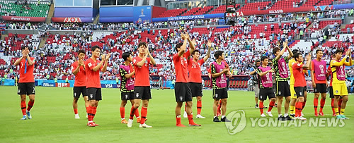 South Korea national football team players show their respect to fans after their 2018 FIFA World Cup Group F match against Germany at Kazan Arena in Kazan, Russia, on June 27, 2018. (Yonhap)