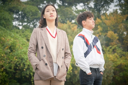 """A still from """"Sunset in My Hometown"""" (Yonhap)"""