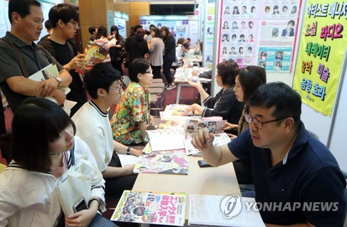 This undated file photo shows a job fair in Seoul crowded by people seeking to study or land a job in Japan. (Yonhap)